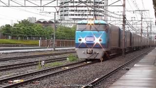 JR貨物 【初日】G20大阪サミット開催による時変運用の下りスーパーレールカーゴの撮影(R1.6.27)