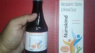 Nurokind Syrup review सेहत के लिए सबसे ज्यादा फायदेमंद सिरप, कई परेशानियां होगी दूर !