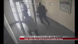 Vlorë, ja pamjet kur i burgosuri arratiset nga gjykata - News, Lajme - Vizion Plus