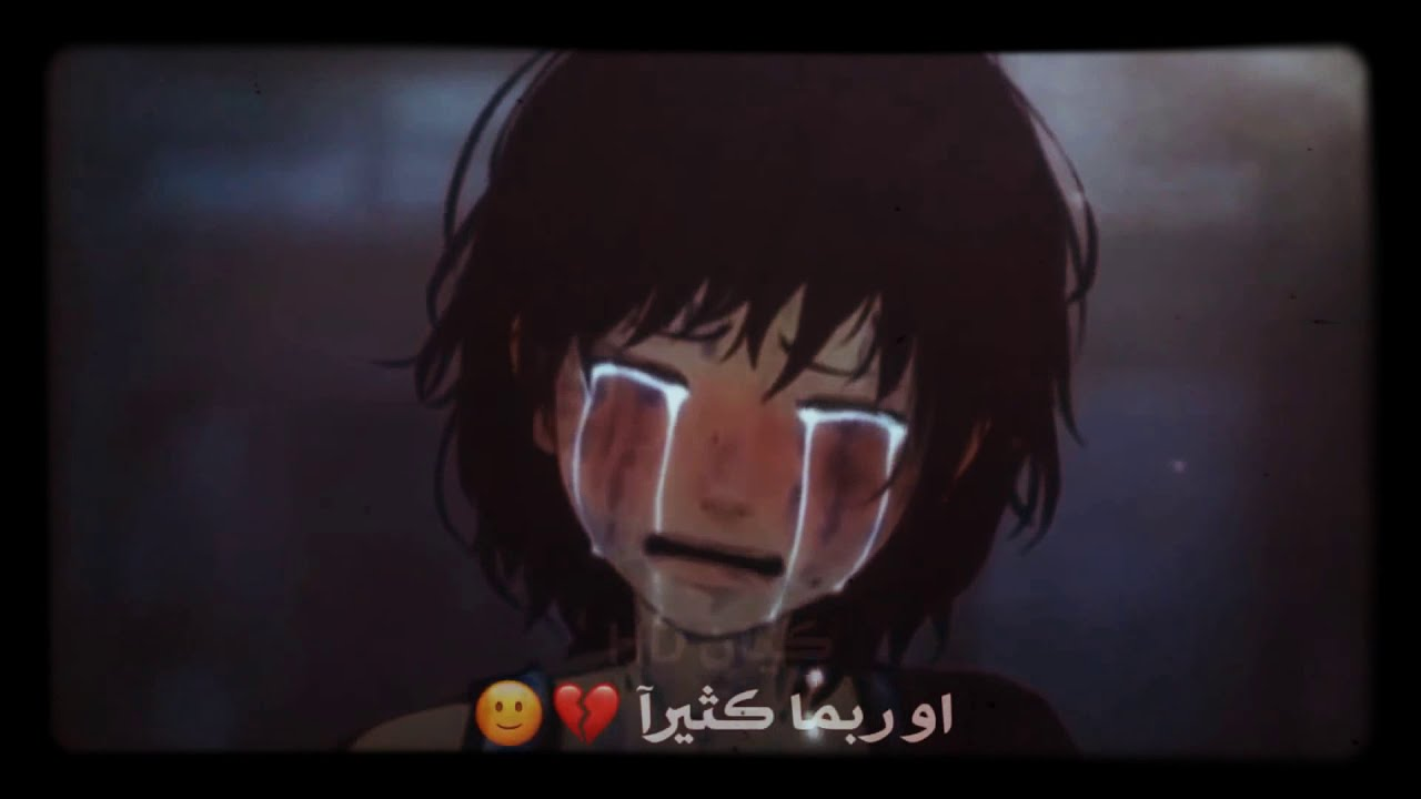 أكثر فيديو انمي حزين ممكن تشوفه/،،..،،مع كلمات توجع😔💔