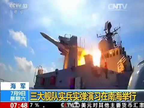 China Navy in oceans 中国海军 导弹武器