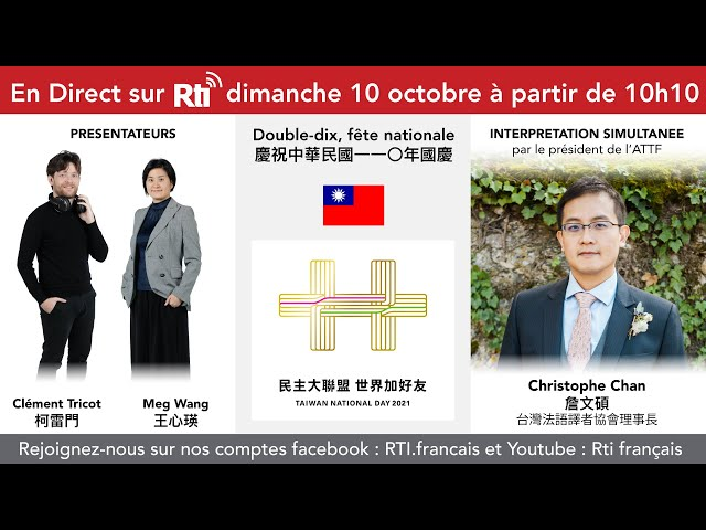 En direct de la fête nationale Taiwan 2021 | Taiwan actus | RTI