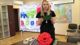 Как сделать большие розы из гофрированной бумаги своими руками. Мастер-класс