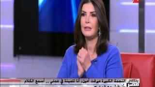 فيديو.. ميرفت أمين: أنا