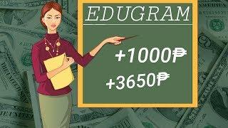 быстрые способы заработать миллион долларов и как быстро заработать 1000 долларов европа