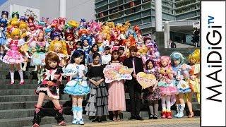 横浜に「プリキュア」歴代55人が初集結で1万人のファン歓喜!