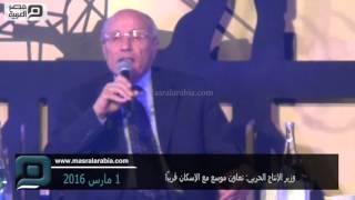 مصر العربية | وزير الإنتاج الحربي: تعاون موسع مع الإسكان قريبًا
