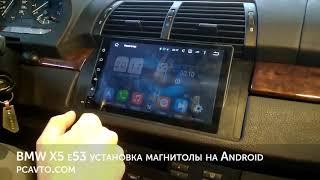 видео Штатная магнитола Redpower 31083 IPS для автомобилей BMW X5