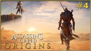 Прыгаем в сено и цепляем стражников Assassin s Creed Origins 4