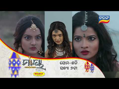 MAAYA GENERIC PROMO | 02nd MARCH 2021 | Tarang Tv