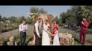 Несколько мгновений нежной и красивой свадьбы... Ведущий Александр Шадров