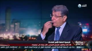 السفير محمد أنيس: كلمة السيسى أمام الأمم المتحدة فرصة لوقف الصراعات بالمنطقة