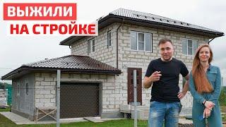 Как своими руками построить дом 200 м2 из газобетона? История зимней стройки // FORUMHOUSE видео