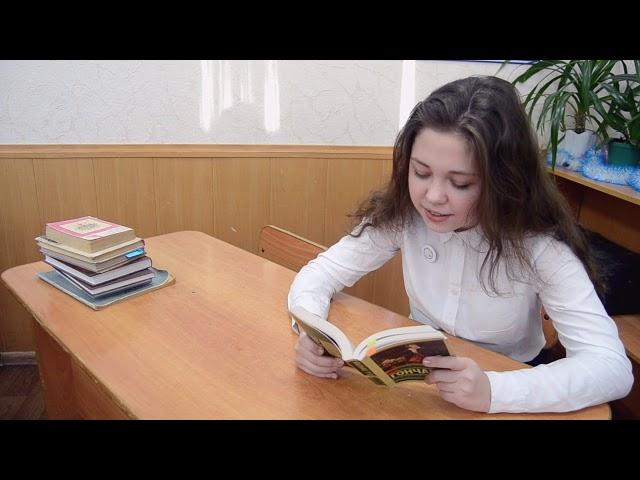 Изображение предпросмотра прочтения – ДарьяМинашина читает произведение «Обломов» И.А.Гончарова