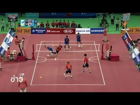 ตะกร้อทีมชุดชายไทย ชนะ เกาหลีใต้ 3-0 คู่