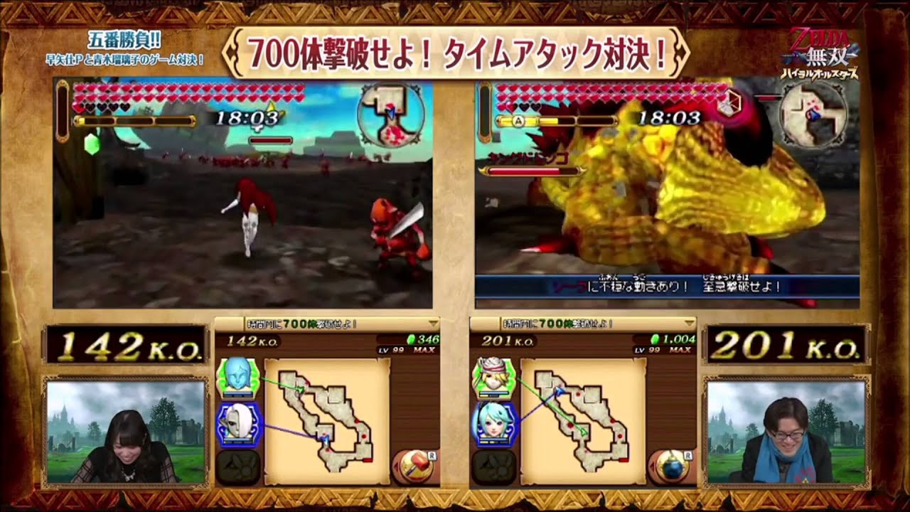 Hyrule Warriors Legends Mode Defi 2 Joueurs Youtube