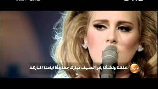 اغنية روعة  adele someone like you