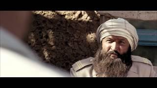 Кандагар - Trailer