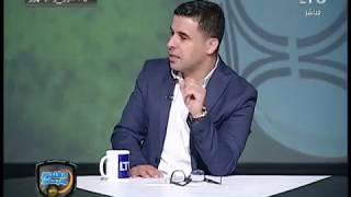 أول تعليق ناري من ابراهيم حسن بعد خسارة المصري من الاهلي في الوقت القاتل