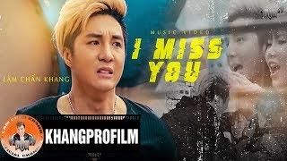 I MISS YOU | LÂM CHẤN KHANG | OFFICIAL MUSIC VIDEO