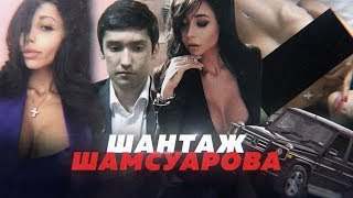 МАЖОР ИЗНАСИЛОВАЛ ЭСКОРТНИЦУ? // Алексей Казаков