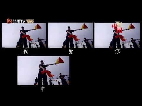来自大海的深情表白《可爱的中国》The Lovely China【湖南卫视官方HD】