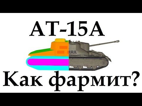Armor Inspector - для World of Tanks