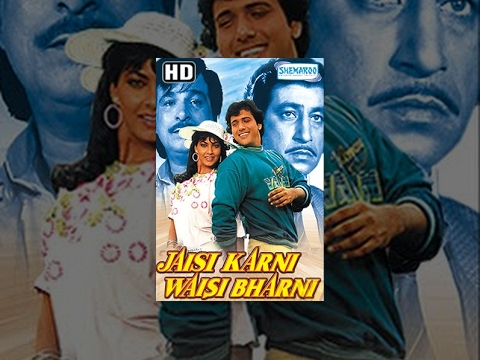 Jaisi Karni Waisi Bharni {1989} - Hindi Full Movie - Govinda - Kimi Katkar - Asrani - 80's Hit Movie