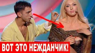 Полякову лупанули по деснам прям на сцене а она показала ГРУДЬ Лучшие приколы на Лиге Смеха