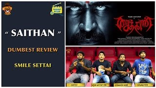 Saithan Movie Review | Smile Settai Dumbest Review | Vijay Antony, Arundhathi Nair