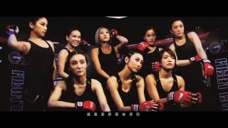 帶菌者 Carrier - 硬仗 featuring Benny King @ 門生