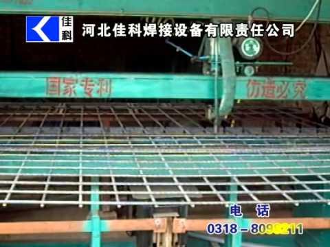 Станок для сварки тяжелой сетки из арматуры диаметром до 12мм