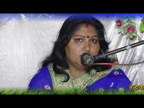 Kanhaiya latest bhajan