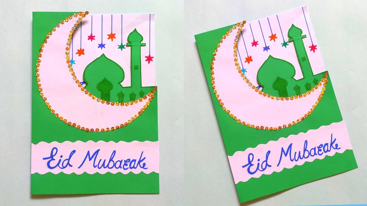 eid mubarak easy and beautiful card for  ramadan mubarak