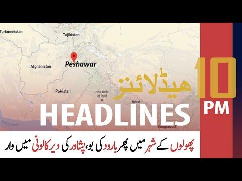 ARY News Headlines | 10 PM | 27 October 2020