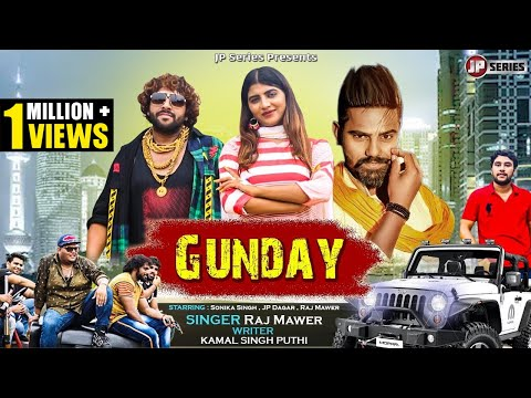 Gunday | Raj Mawer Song | Sonika Singh | Viraj Bandhu | JP Dagar | New Haryanvi Songs Haryanavi 2019