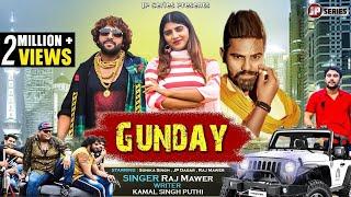Gunday | Raj Mawer Song | Sonika Singh | Viraj Bandhu | JP Dagar | New Haryanvi Songs Haryanavi 2019