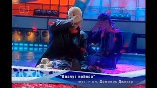 """Тимати - """"Плачут небеса"""" (Фабрика-4)"""