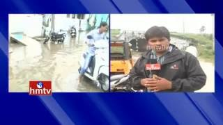 People Facing Problems With Heavy Rains In Vizianagaram | Roads Filled With Flood Water | HMTV