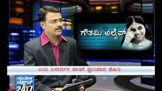Seg 1 - Gowthami Alive - 17 Dec 11 - Duniya - Suvarna News