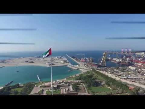 UAE 44th National Day - Union Flag