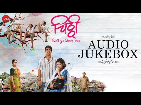 Chitthi Marathi Movie Audio (Mp3 Songs) Jukebox