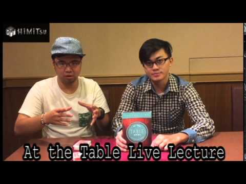 噓迷子魔術評測#10: At the Table...