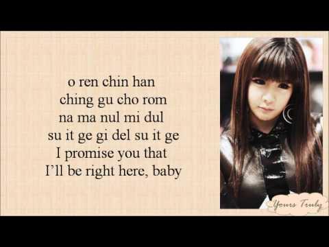 Park Bom (2NE1) - You And I [Easy Lyrics]