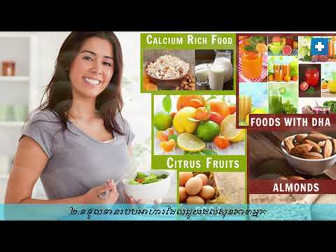 3 tips to help pregnant women stay healthy   Health Tips