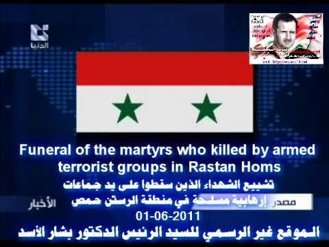 Funeral martyrs who killed by armed terrorist groups Rastan Homs