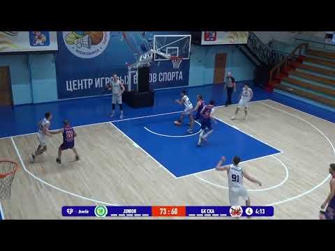 НБА 13.02.2021 JUNIOR - БК СКА