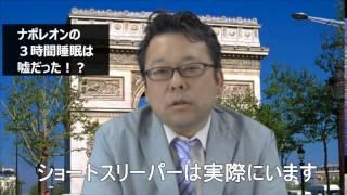 精神科医が教えるぐっすり眠れる12の法則 http://www.kabasawa.biz/b/...