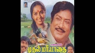 Mudhal Mariyadhai Tamil Songs   1985   Sivaji Ganesan   Radha   IlayaRaja   IlayaRaja 80s Hits 