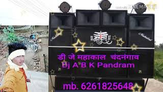 Gondwana kila mehel piya re piya gondi mix song Dj ABHISHEK pandram DJ A B K chhindwara